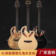 【CCM*A-2-8】單板民謠吉他41寸~~葡萄孔圓背電箱吉他