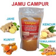 Complete Herbal (temulawak Ginger Kunir And Turmeric) 3 Packs | Herbal Komplit (Temulawak Jahe Kunir Dan Kunyit) 3 BUNGKUS