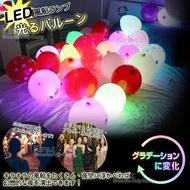 【kiret】LED 發光氣球 浪漫閃光七彩 派對生日空飄 布置氣球-超值6組(情人節 氣球燈 晚會)