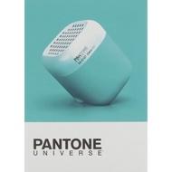 [代購]PANTONE UNIVERSE 藍芽喇叭 音響
