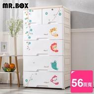 【Mr.Box】56大面寬-五層抽屜式附鎖附輪收納櫃(小清新)