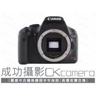 成功攝影 Canon EOS Kiss X3 同 500D 中古二手 1510萬像素 超值數位單眼相機 保固半年