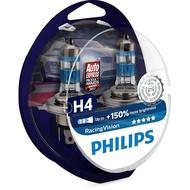 Philips Racing Vision Sports Light + 150% H4 Headlight Halogen Bulb