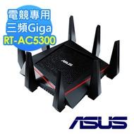 [富廉網] ASUS華碩 RT-AC5300 Gigabit 無線分享器 『高速霸主』三頻飆網
