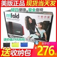 現貨美版Mifold 便攜式兒童汽車安全座椅 sport 增高墊 4到12歲