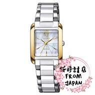 【日本原裝正品】CITIZEN 星辰 Eco-Drive 光動能方形錶 女錶 銀白 白蝴蝶貝錶盤 EW5558-81D