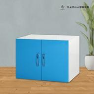 2.7尺兩門塑鋼被櫥櫃 棉被櫃 防水塑鋼家具【米朵Miduo】