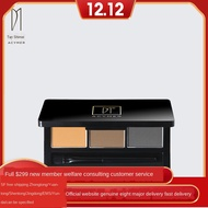 Acymer/Yanshimei three-dimensional shaping three-color eyebrow powder, easy to color, water, sweat and long lasting mak