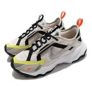 Nike 休閒鞋 W TC 7900 LX 女鞋 厚底 反光 舒適 穿搭 米 黑 CU7763100 CU7763-100