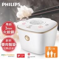 飛利浦 IH鍋美味電子鍋(HD4566)