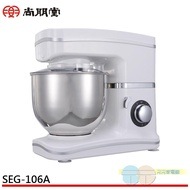 SPT 尚朋堂 多功能攪拌器廚師機 SEG-106A