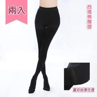 【買一送一魔莉絲彈性襪】標準420DEN西德棉機能褲襪一組兩雙(壓力襪/顯瘦腿襪/醫療襪/彈力襪/靜脈曲張襪)