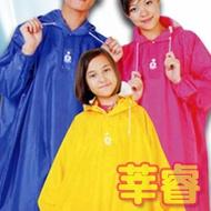 [莘睿-逹新雨衣]~小飛俠/一件式方便好穿脫 耐用品質易清潔~ 套頭式-達新尼披A/