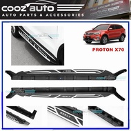 PROTON X70 Door Step Side Step Running Board (TYPE C)