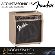 FENDER ACOUSTASONIC 15 Acoustic Guitar Amplifier 15w