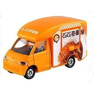 任選TOMICA NO.091 COCO咖哩餐車TM091A3多美小汽車