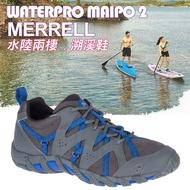MERRELL WATERPRO MAIPO 2 男 水陸兩棲 戶外鞋 溯溪鞋 抗菌除臭 涼鞋 抓地佳 運動鞋@(J85905)Lucky Shop