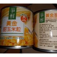 爭鮮甜玉米粒爭鮮食品