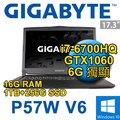 【上震科技】技嘉P57W V6-i7-6700HQ/16G DDR4/256G SSD+1TB/GTX1060 6G WIN10