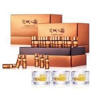 ⭐️免運⭐️可刷卡✴️京城之霜牛爾 14天密集激活抗老安瓶42支+30天逆轉青春時光膠囊21顆