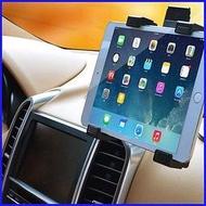 ipad 3 4 5 mini mini3 Mitsubishi Grand Lancer Colt Plus outlander三菱平板導航平板支架子平板電腦車架