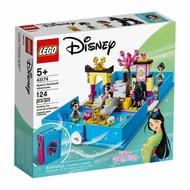 43174【LEGO 樂高積木】迪士尼公主Disney系列-花木蘭的口袋故事書 (124pcs)
