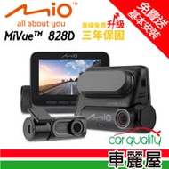 【MIO】MiVue™ 828D 頂級F1.4大光圈+高速動態錄影60fps+前後星光SONY+WIFI+測速(車麗屋)