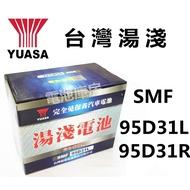 頂好電池-台中 台灣湯淺 YUASA 95D31L SMF 免保養汽車電池 TOCSUN SANTAFE 柴油