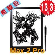 Onyx Boox Max2 Pro 10.3吋的價格13.3吋的享受  Note2  Android 6 電子閱讀器