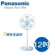 Panasonic國際牌 12吋 節能電風扇F-L12BMS