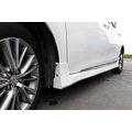 【車王小舖】豐田 Toyota 2014年 第11代 ALTIS空力套件 ALTIS全車大包 前下巴 後下巴 側裙