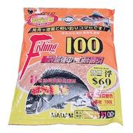 (中壢鴻海釣具)《滿點》Fishing 100(浮) / (沉)黑鯛 黑白毛 綜合萬用餌 磯釣誘餌粉 (超商單筆限3包)