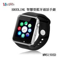 人因 ERGOLINK 智慧型藍牙通話手錶 / MWS150SD