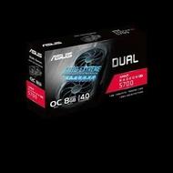 【童年往事】華碩ASUS DUAL-RX5700-O8G-EVO AMD圖型加速卡