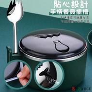 可瀝水泡麵碗【NT151】304不鏽鋼泡麵碗1000ml 蓋子可當手機支架 密封盒 保鮮盒 泡麵碗 不鏽鋼碗