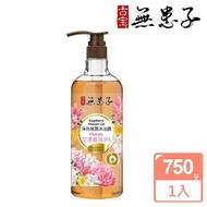 【古寶無患子】花漾保濕沐浴露(750gX1入)