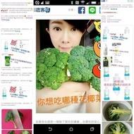 艾多美韓國洗碗精可以清洗蔬菜水果