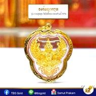TBG จี้ทองพญาครุฑ รุ่น รวยสุดสุด วัดโพธิ์ทอง ปี2563 ทองคำแท้ 90% มีใบรับประกัน