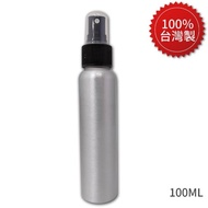【攜帶型分裝噴霧鋁瓶】美妝鋁製分裝噴霧瓶(100ml鋁製噴霧空瓶)