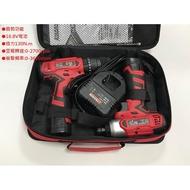 全新 高野 程峰 TAKANO 工業級 三用電鑽 衝擊起子機 雙機組 TA9916NB TA8816NB 16.8V