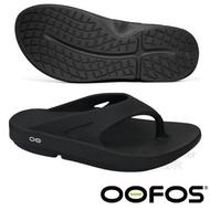 【美國 OOFOS】男款 超輕人體工學舒壓健康拖鞋(運動按摩型氣墊鞋) / M1000 黑