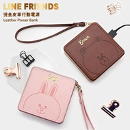 2018 line friends hello kitty brown cony leather power bank super slim 10000mah