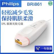 飛利浦 - Lumea Essential IPL脈衝光脫毛儀 BRI861(平行進口)