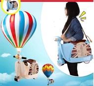 กระเป๋าเดินทาง 2in1 ทรงรถเวสป้า #กระเป๋าเดินทางเด็ก #กระเป๋าขี่ได้ #กระเป๋ารถเวสป้า