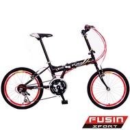 【FUSIN】新騎生活F101 ※ 20吋21速摺疊自行車-服務升級免組裝(預購12/10陸續出貨)