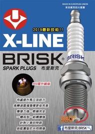 布里斯克BRISK X-LINE Racing (AOR12-X8)火星塞