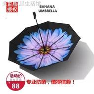 ™●۞正品banana小黑傘雙層蕉太陽傘下防紫外線傘晴雨兩用遮陽傘防曬傘折疊傘迷你傘摺疊傘黑科技自動雨傘自動摺疊雨傘輕巧