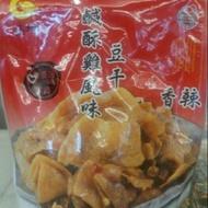 苑裡垂坤代購  鹹酥雞風味豆干 (純素)