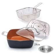 【美國GOTHAM】鈦金陶瓷IH多功能28cm方型不沾鍋具4件組(方鍋、鍋蓋、蒸架、炸籃)
