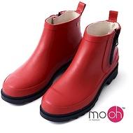 mo.oh愛雨天-拉鍊厚底短筒登山雨靴雨鞋-紅色